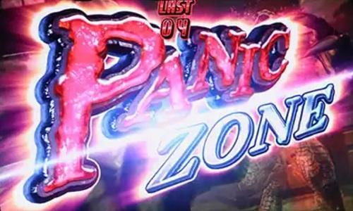 バイオハザードイントゥザパニック パニックゾーン