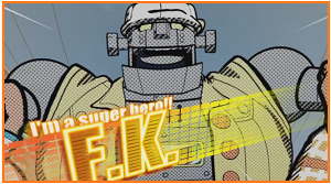 SHAKEⅢ(シェイク3)│F.K.│エフケー