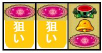 クレアボーナス最速入賞2-2