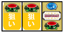 クレアボーナス最速入賞1-1