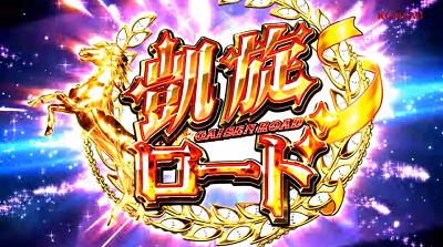 G1優駿倶楽部(ダービークラブ)│凱旋ロード