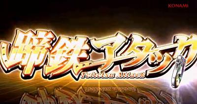 G1優駿倶楽部(ダービークラブ)│蹄鉄アタック