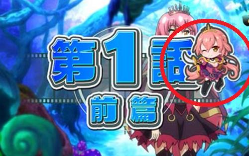 戦コレ3  ART ミニキャラ示唆