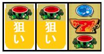 クレアボーナス最速入賞2-4