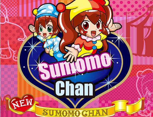 newsumomochan